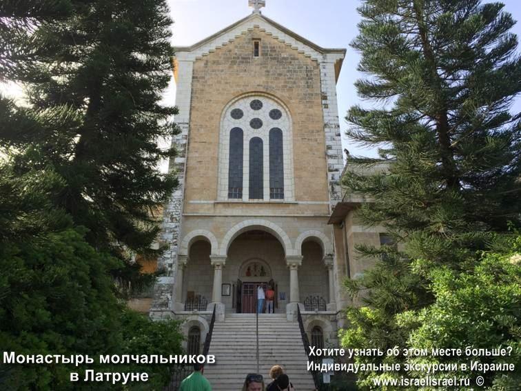 монастырь латрун как добраться