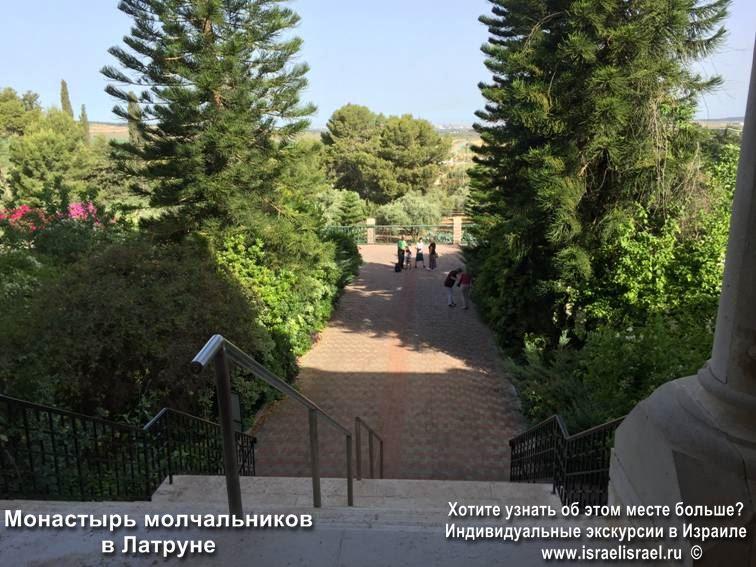 латрунский монастырь часы работы