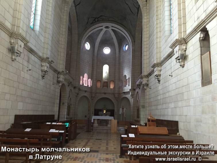израиль латрун-монастырь молчальников