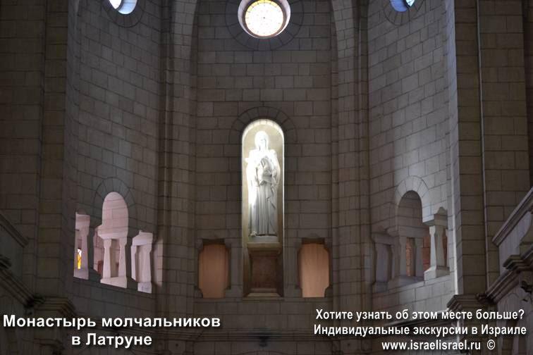 Латрун, монастырь молчальников