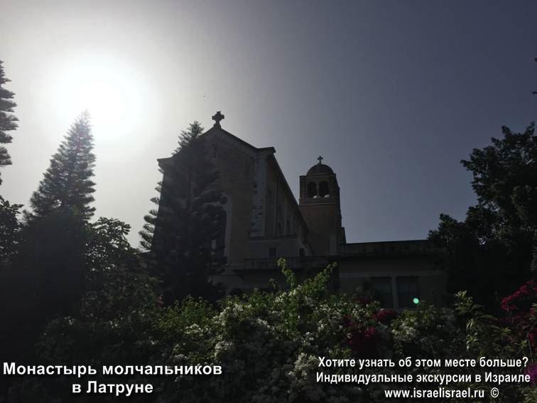 монастырь латрун адрес