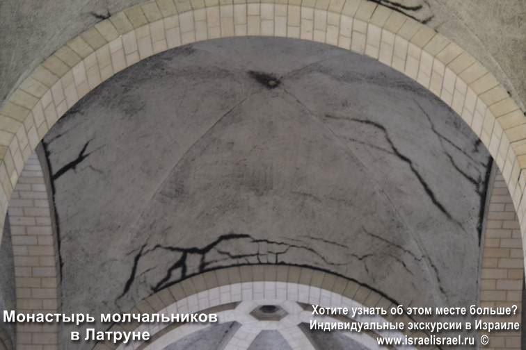 монастырь молчальников часы работы