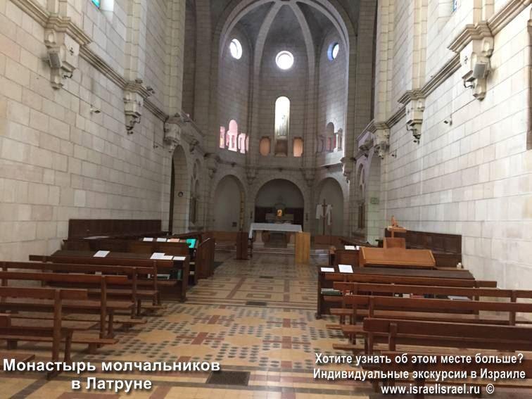монастырь латрун вино