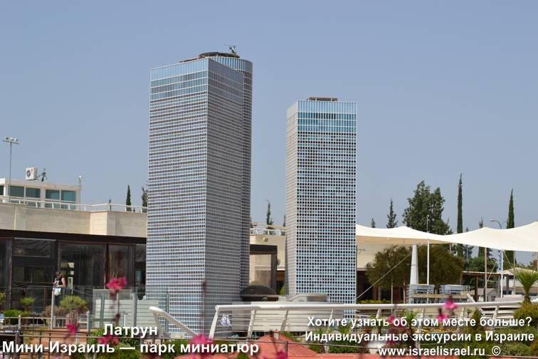 Мини-Израиль парк в центре Израиля