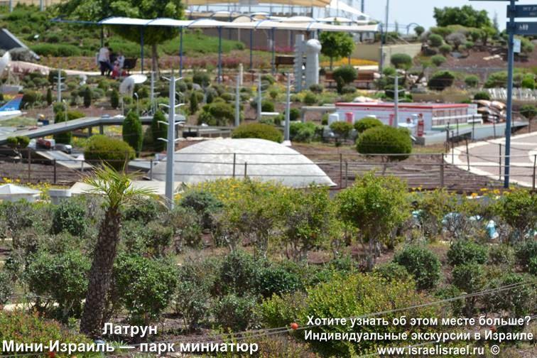 Стена плача в миниатюре парк Мини Израиль
