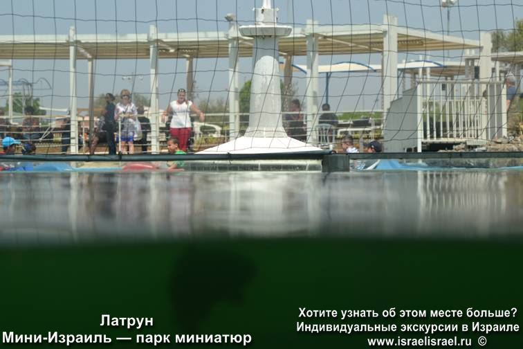 Мини-Израиль парк в центре Израилядетей в Израиле