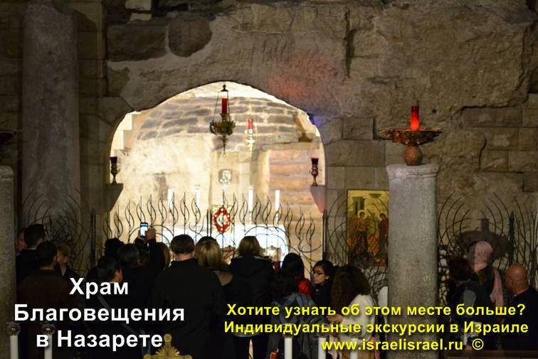 nazaret basilica of the Annunciation photos
