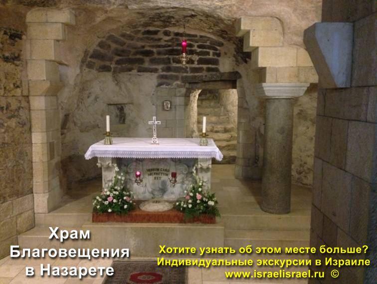 храм благовещения в назарете