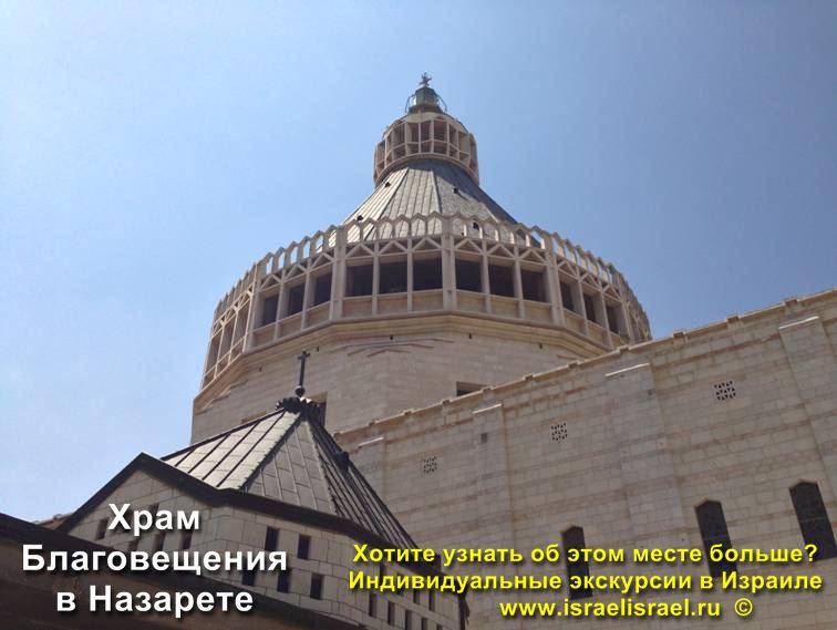 Nazareth church of the Annunciation photo