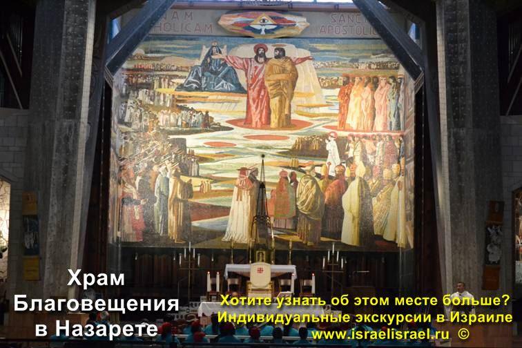 Nazareth Orthodox churches
