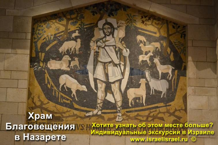 the church of St. Joseph is nazareth