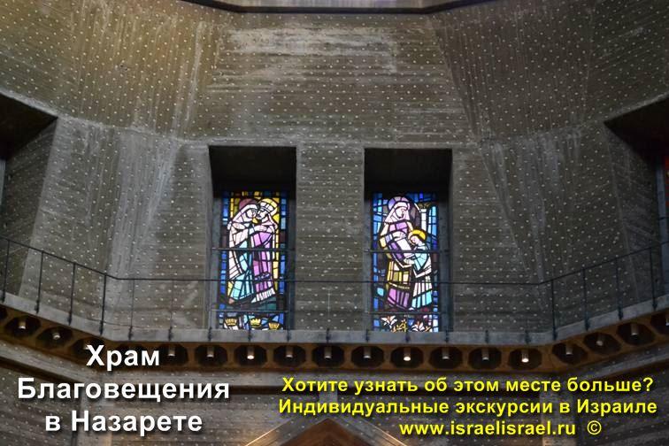 церковь святого иосифа назарет