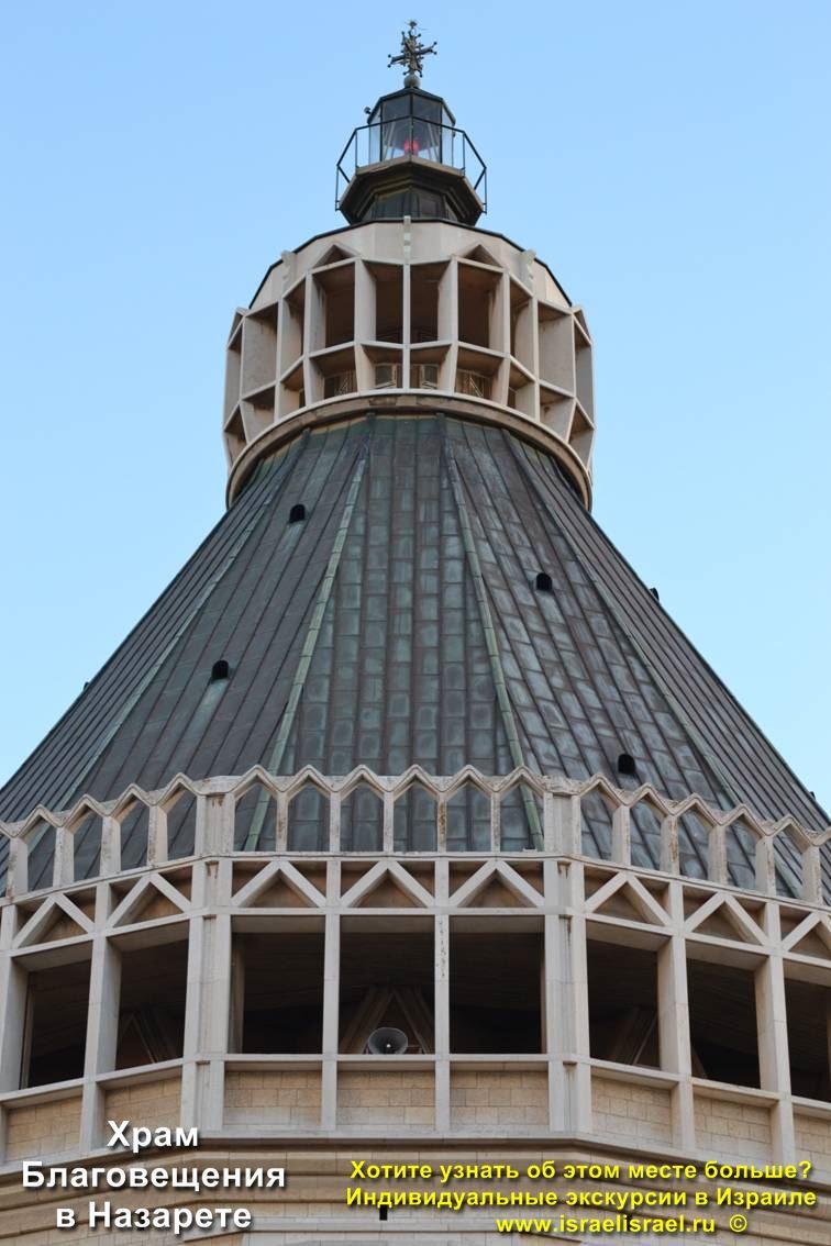 Церковь Благовещения Назарет