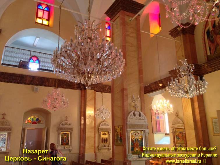 отели назарета израиль