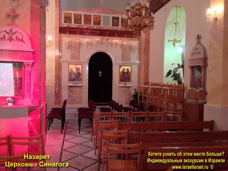 назарет фото израиль церковь синагога