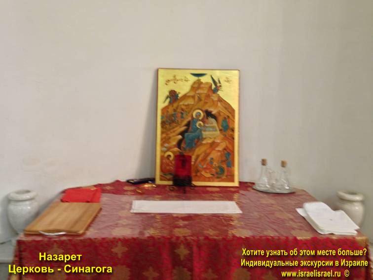 Когда построили, церковь синагога в Назарете