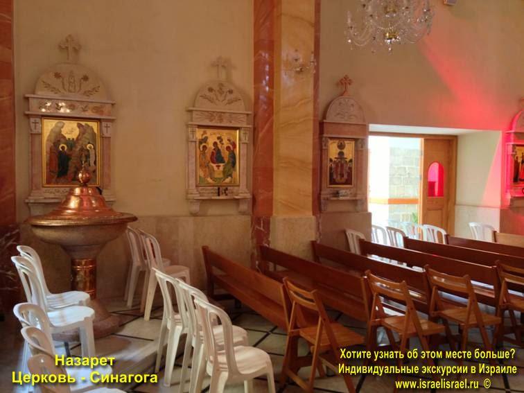 Экскурсия с гидом церковь Синагога