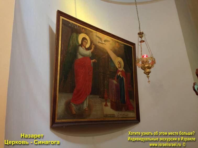 Фото в церковь синагога в Назарете
