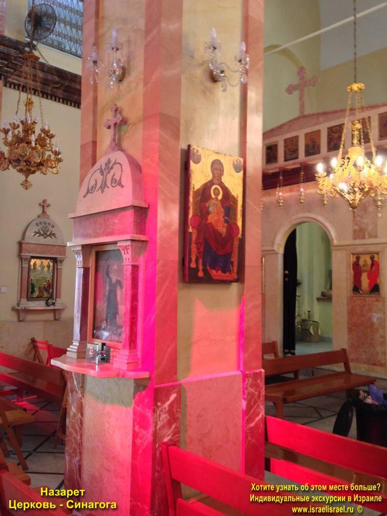 Старый город Назарет церковь Синагога