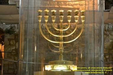 тури в ізраїль, индивидуальные туры в Израиль
