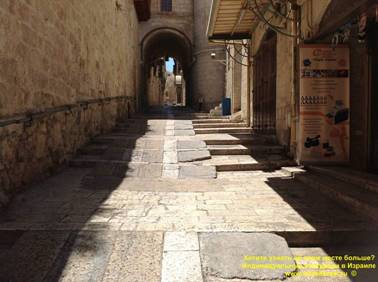 экскурсии по Иерусалиму на русском языке