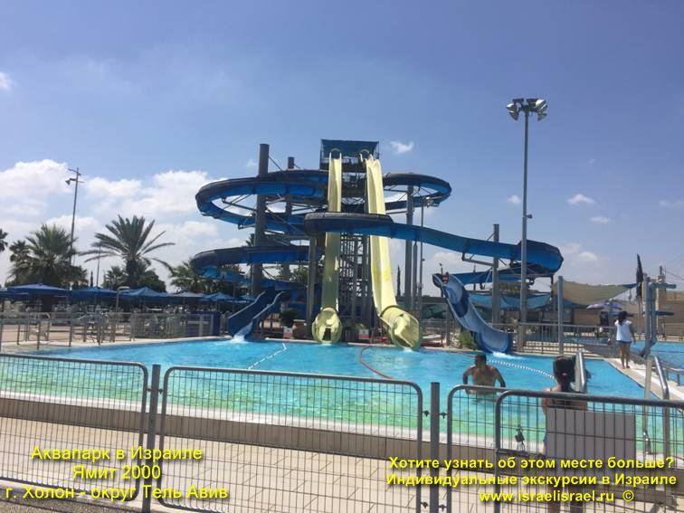 10 лучших аквапарков Израиля