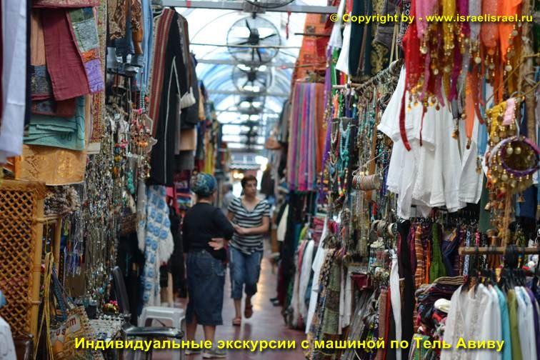 бесплатные экскурсии по тель-авиву на русском языке