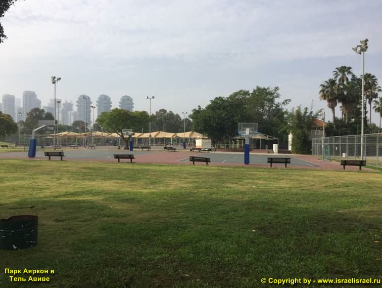 парк ха яркон тель авив