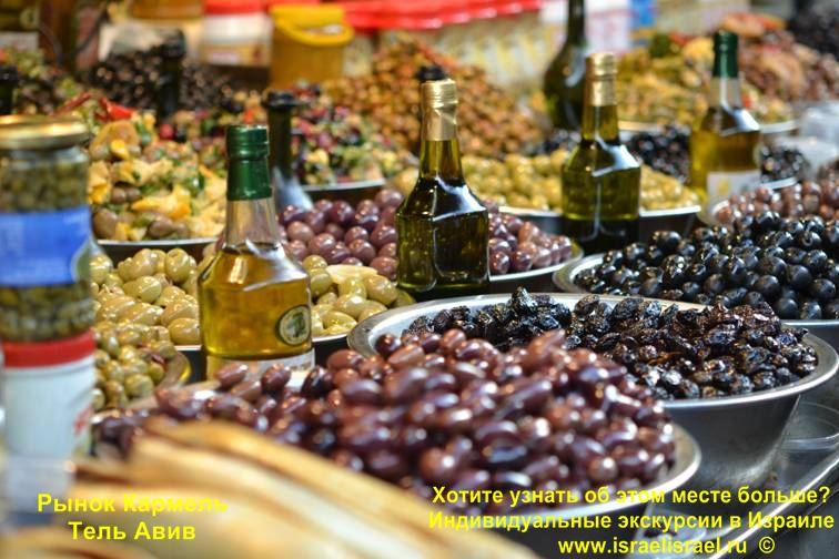 Восточные сладости на рынке Кармель