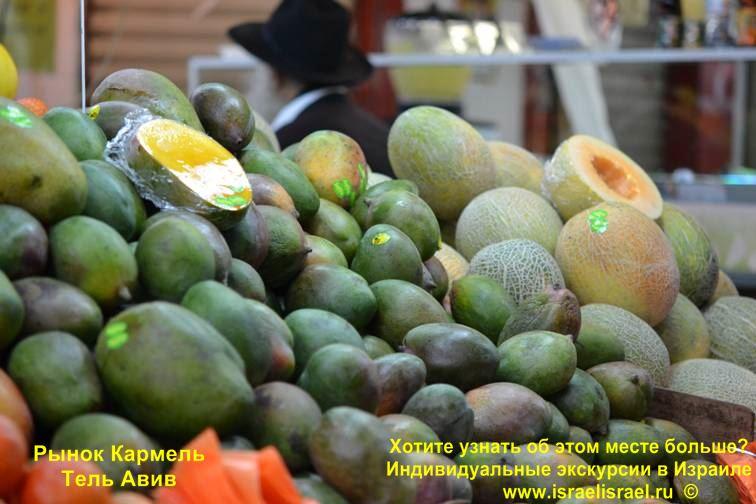 Сколько стоит экскурсия по Тель Авиву рынок Кармель