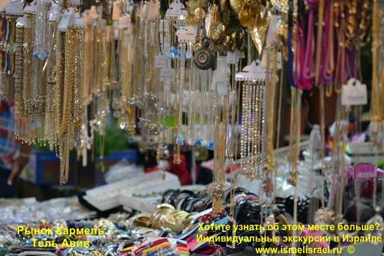 Специи на рынке Кармель в Тель Авиве