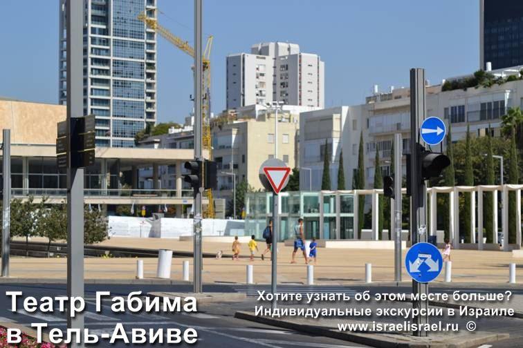Tel Aviv's Best Theaters