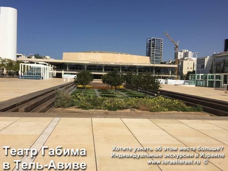 камерный театр тель авив