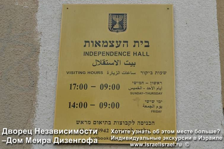 Бульвар Ротшиль Тель Авив