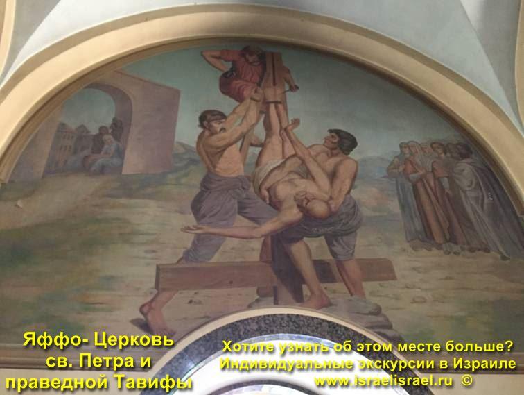 церковь святого Петра в Яффо часы работы адрес