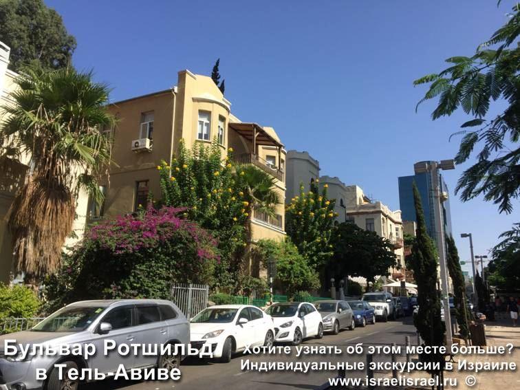 Индивидуальные экскурсии по Тель Авиву