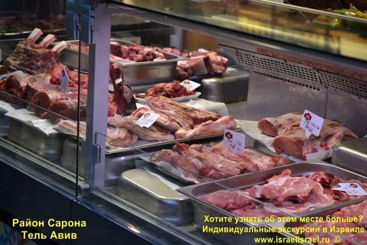 Рынок Сарона русский гид в Израиле