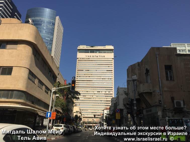Колоб Ашалом Тель Авив, Башни в Тель Авиве,