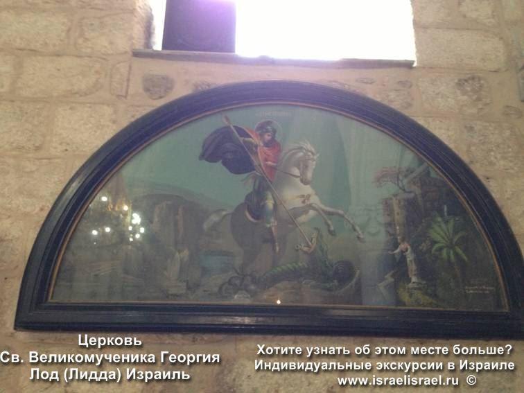 церковь святого георгия победоносца в лиде