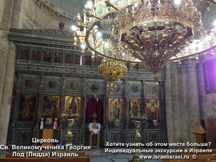 Церковь Святого Георгия в Лиде Описание