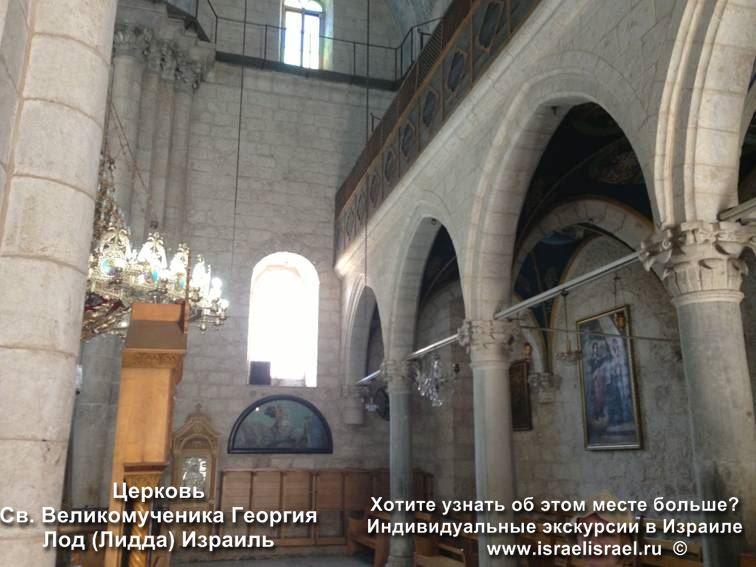 Святой Георгий история в Израиле