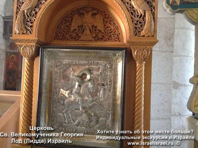 Видео святой Георгий