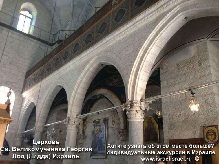 Посетить церковь святого Георгия в Израиле
