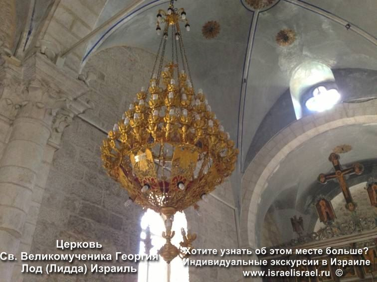Город Лод святой Георгий