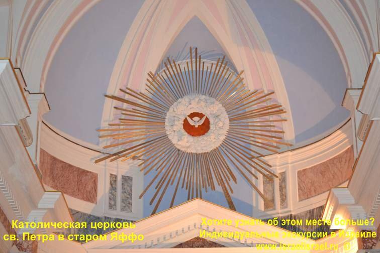 русская православная церковь tel aviv-yafo