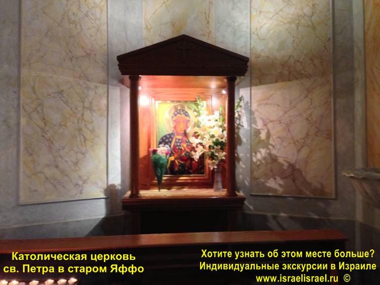 церковь в яффо отец александр