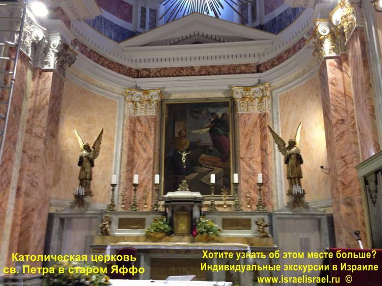 католическая церковь в яффо