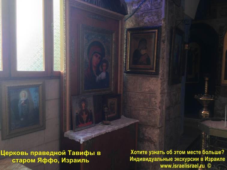 Служба в православной церкви Тавифы в Яффо