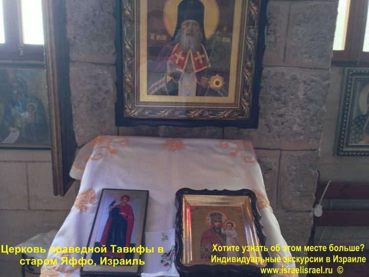 Часы работы церкви св Тавифы в Яффо,