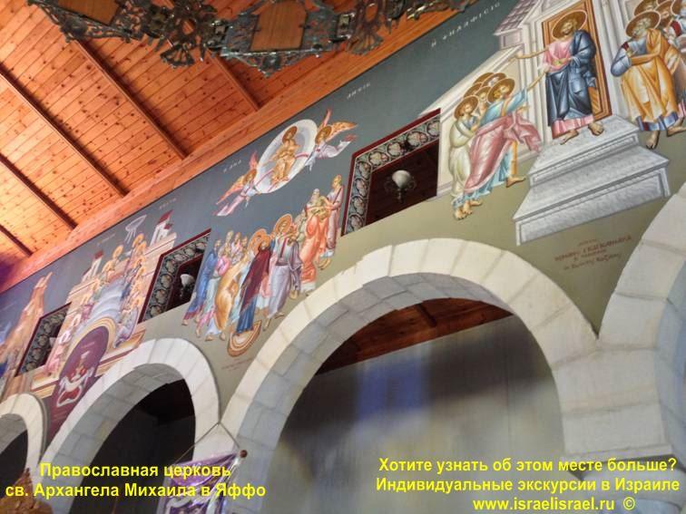 Старое яффо церковь св Михаила